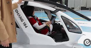 EHang 184 Passenger Drone Delivering Holiday Gifts - Robotic Gizmos